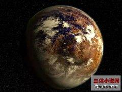 最新研究证实三体世界正遭遇超级耀斑