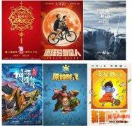 2019年春节看什么电影?《三体》没来看下《流浪地球》吧