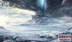《流浪地球》:被高估的《三体》与中国科幻电影