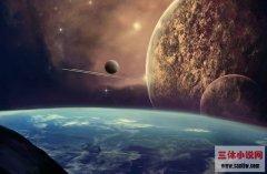 《三体》:程心逃往287光年外的星球,为什么只用了52个小时?