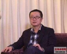 刘慈欣:《三体》的成功,在我看来是个例外