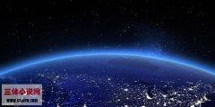 读过《三体》才发现《流浪地球》其实是一个悲剧!