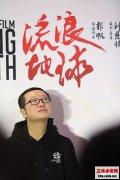 """《三体》作者刘慈欣:带上地球去""""流浪""""表达了国人对故土的眷恋"""