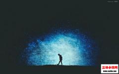三体深度解读(18)——童话