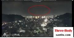 """日本鹿儿岛出现""""UFO飞越火山"""",直播画面曝大量光点编队飞行"""