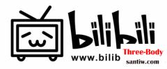 B站公布《三体》40部动画作品名单