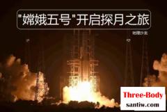 """长征五号火箭助力""""嫦娥五号""""奔赴月球采集月表土壤"""