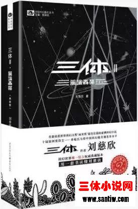 《三体》中的英雄类型与刘慈欣的绝望寓言