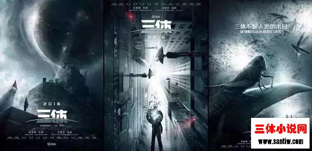 《三体》电影的瓜不好吃,毕竟它本该是全体科幻迷的狂欢