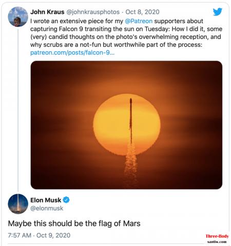 立个Flag,打出火星旗!