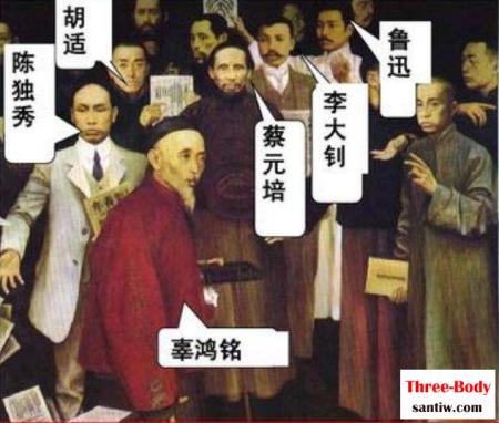 刘慈欣《吞食者》《白垩纪往事》《诗云》